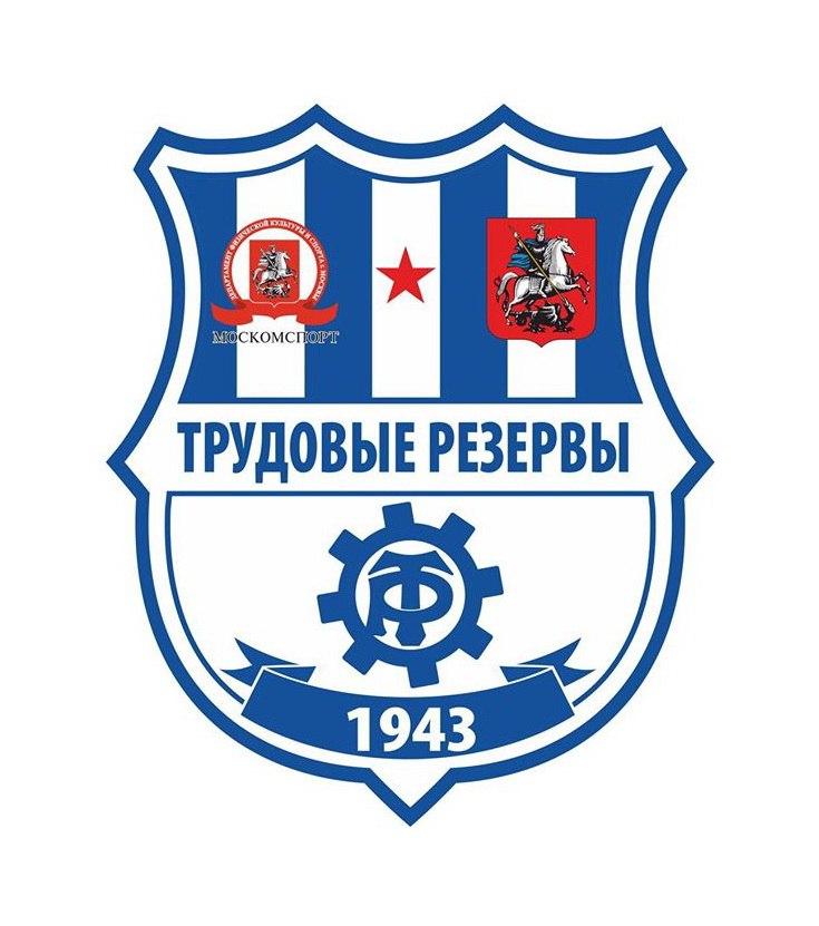 Цска против байкала на стадионе труд в иркутске, вести-иркутск